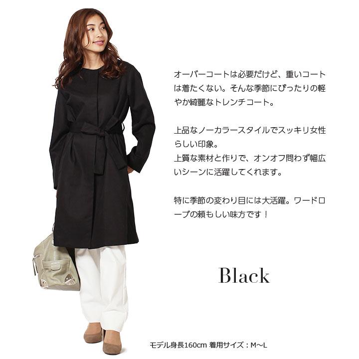 942fb636f4a71 テンセルにコットンをミックスした上質素材、日本国内で一着づつ丁寧に縫製された上品な作りで、シーンを問わず活躍してくれます。